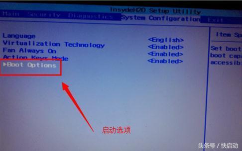 惠普笔记本u盘启动快捷键(hp进入bios设置u盘启动)