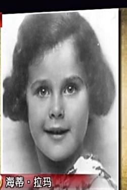 """全球最情商高的女人,""""手机上之母""""海蒂拉玛在德国问世"""