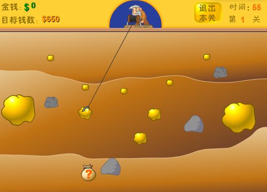 盘点一下童年回忆4399中比较好玩的小游戏,有没有你喜欢玩的呢?