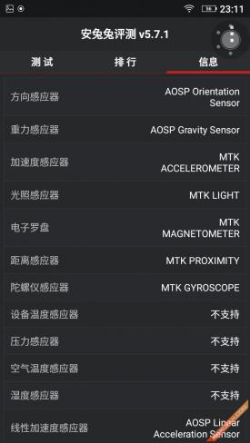 6020mAh续航怪兽/反向充电 金立M5评测