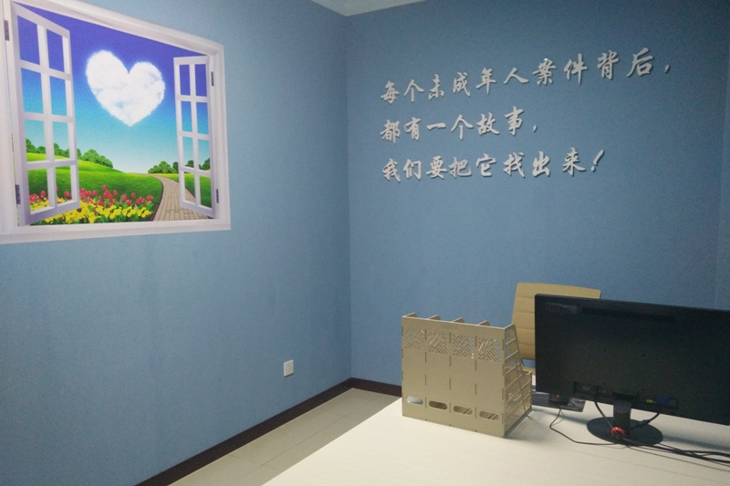 护航未成年人健康成长 乐山市检察院建成未检办案区