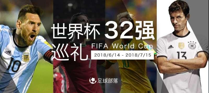 摩洛哥e3v强世界杯比赛的赛果