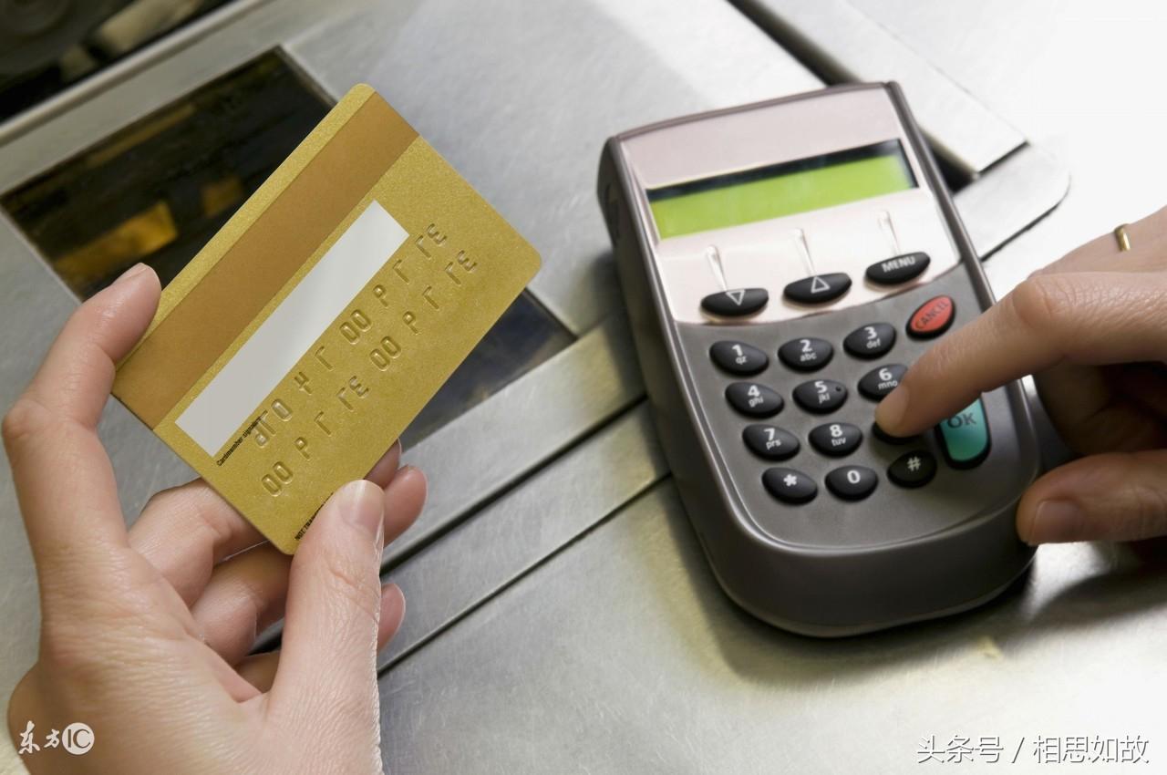 医院可以刷信用卡吗?不知道的快来看看