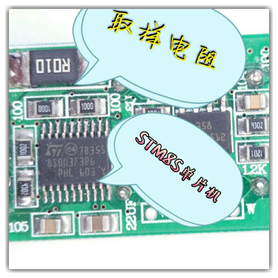 拆卸一款高精密多功能USB检测表
