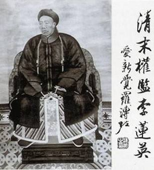 河北大城县----清朝总管太监李莲英故乡