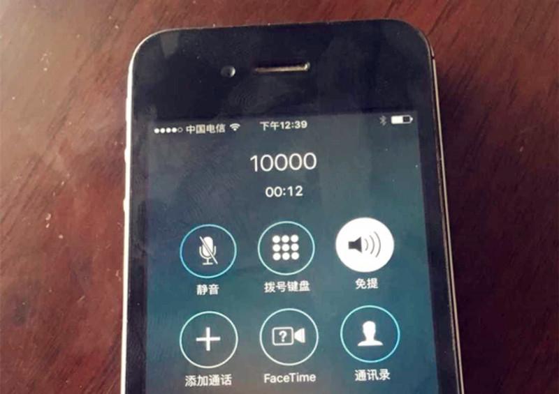 150元的iPhone 4s店入门感受:有情结的手机上!