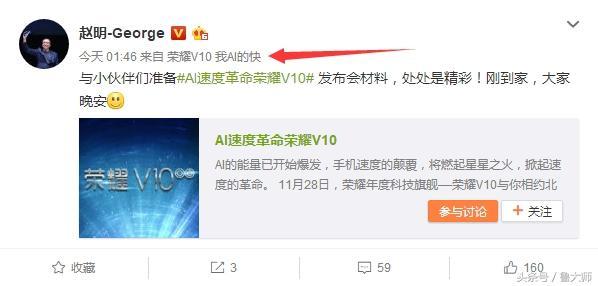 辣评烩:小米7 无线快速充电技术 后置摄像头指纹识别 先发骁龙845 2699元开售!