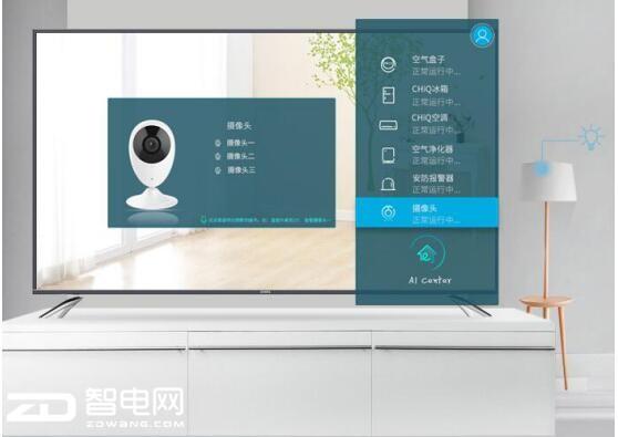 chiq是什么牌子的电视(chiq电视手机遥控器)