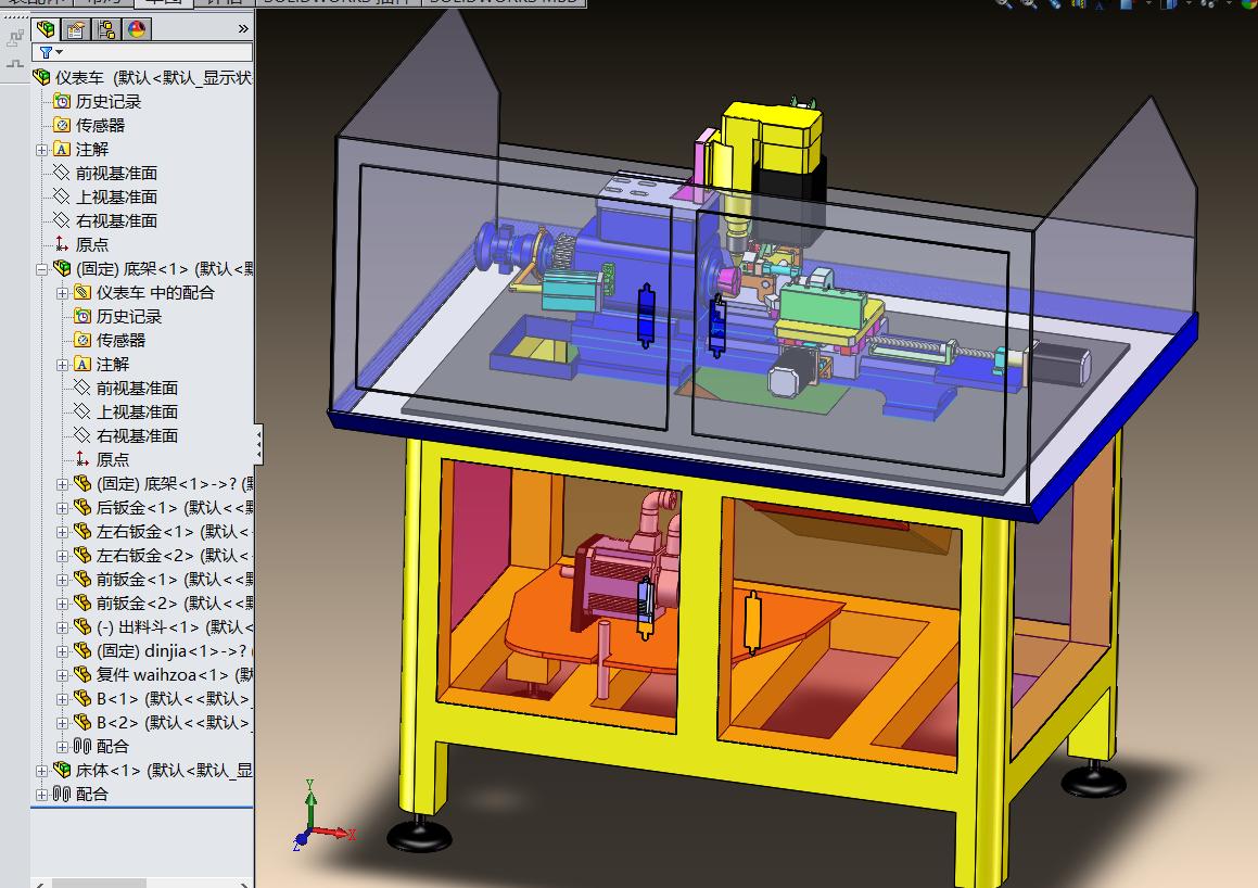 简型仪表车床三维数模图纸 Solidworks设计