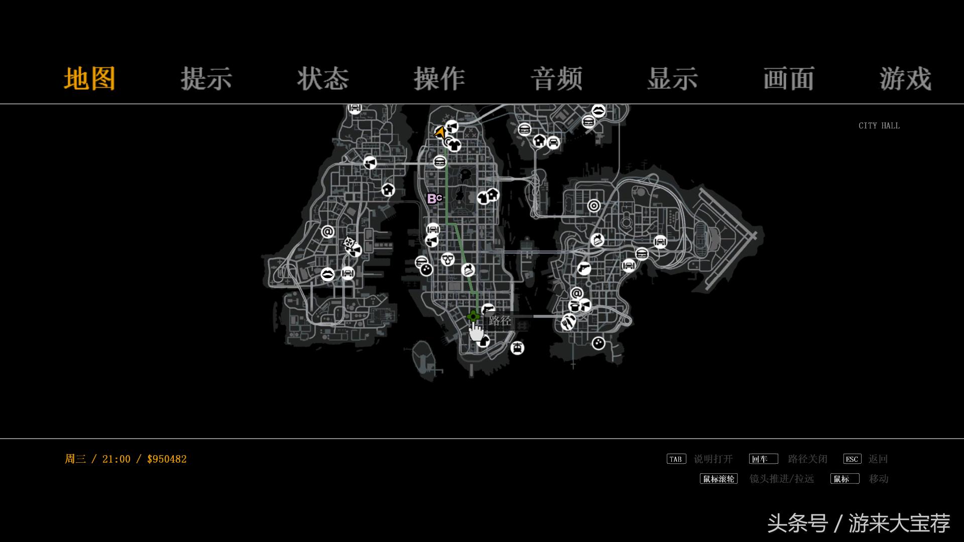 盘点历代GTA当中那些隐藏的地图,好多老玩家甚至都未曾见过
