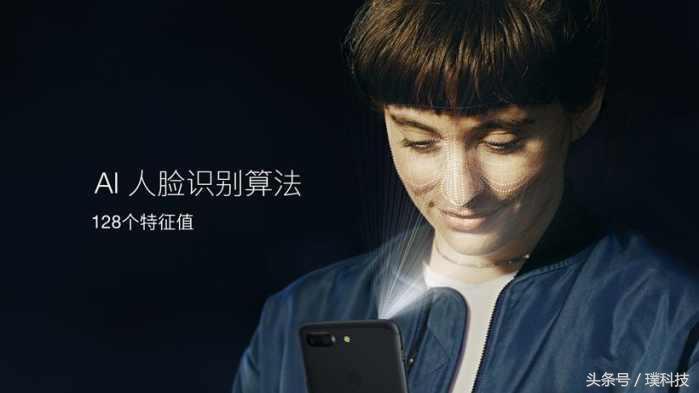 一加5T宣布公布:2999元骁龙835 AI开启