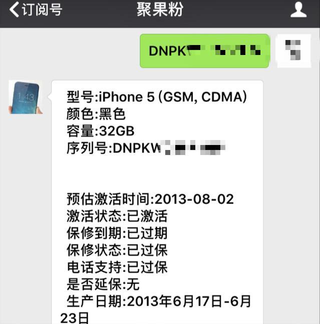 500块的iPhone5槽点多多的, 仅有32GB的存储空间可以看!