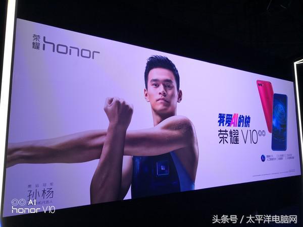 荣耀V10上手评测:AI芯片加持,还有全面屏双摄
