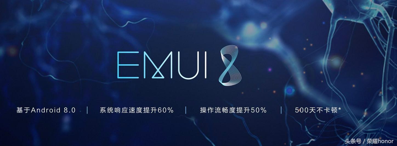 开启AI速度革命!荣耀V10超详细评测首发!