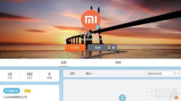 小米注册好几个官方网账户 Max/Pro统统有!