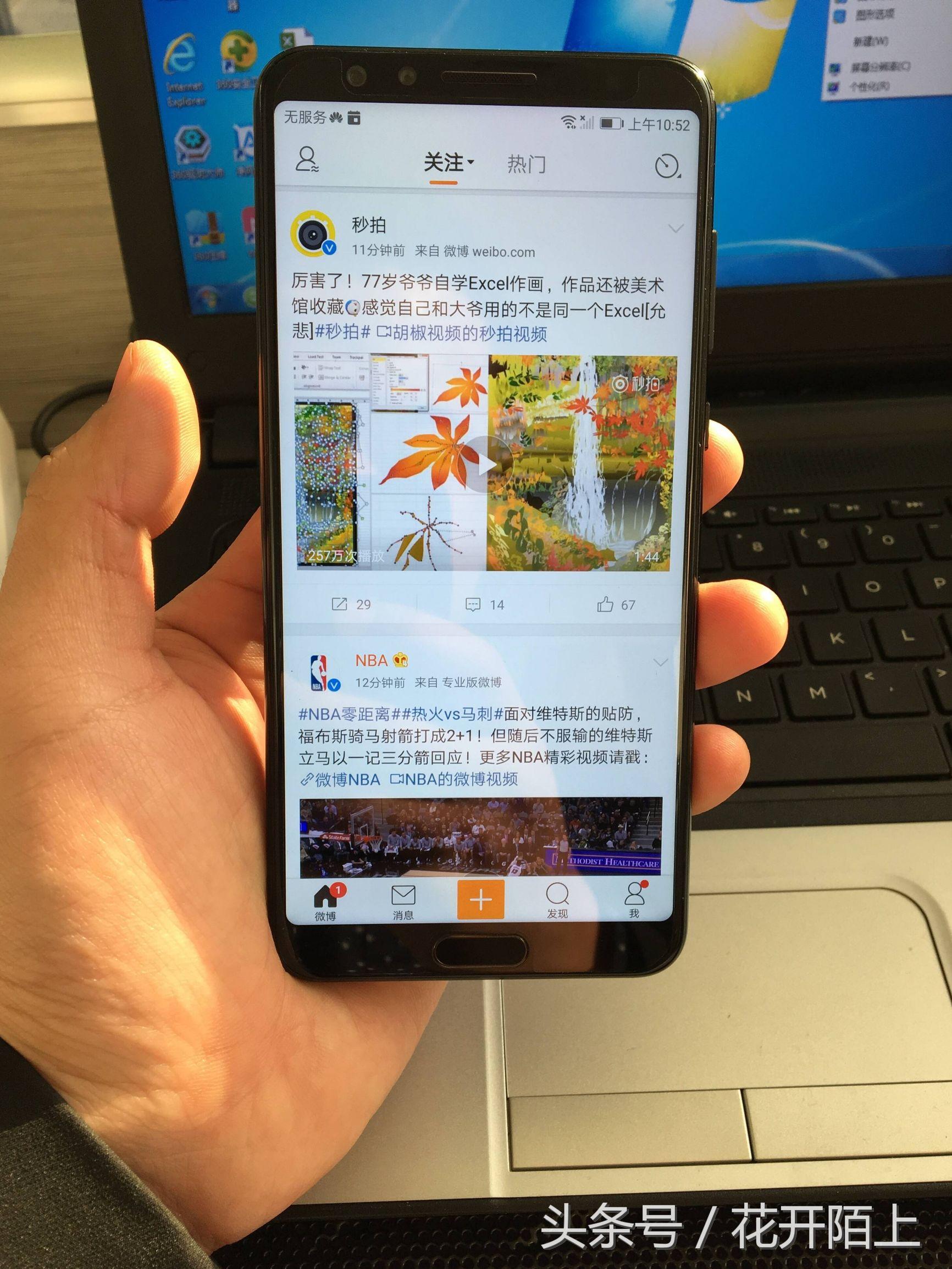 华为公司Nova2S真机里手:强力四摄 ms级人脸解锁 麒麟960!
