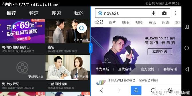 华为nova 2s深度体验:华为终于明白年轻人想要什么手机了!