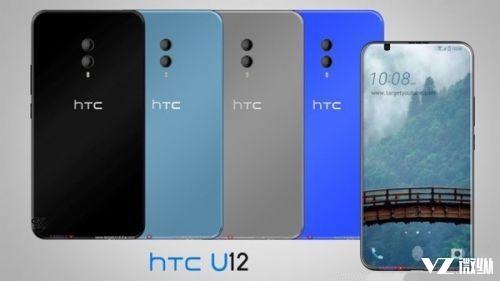 三星、LG全是假的 HTC才算是第一个配用屏下指纹开启的手机上?