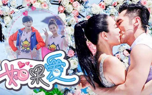 同是恋爱节目,《如果爱》已有两对结婚,而郑恺却因这节目失恋了