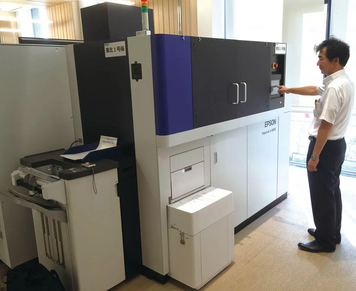 废纸秒变新纸,未来废纸处理还有更多黑科技?