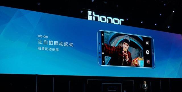 全面屏手机 耐摔夹层玻璃外壳设计方案,荣耀9青春版宣布公布