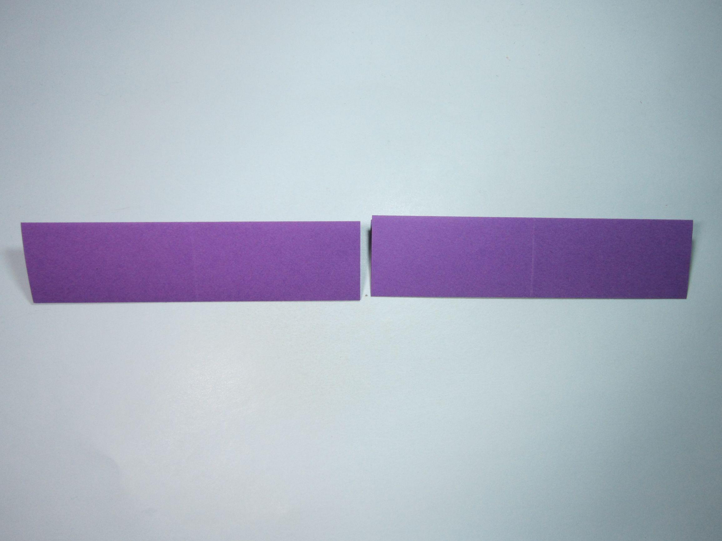 三角飞镖怎么折7步(简单飞镖的折法步骤图解)插图(3)