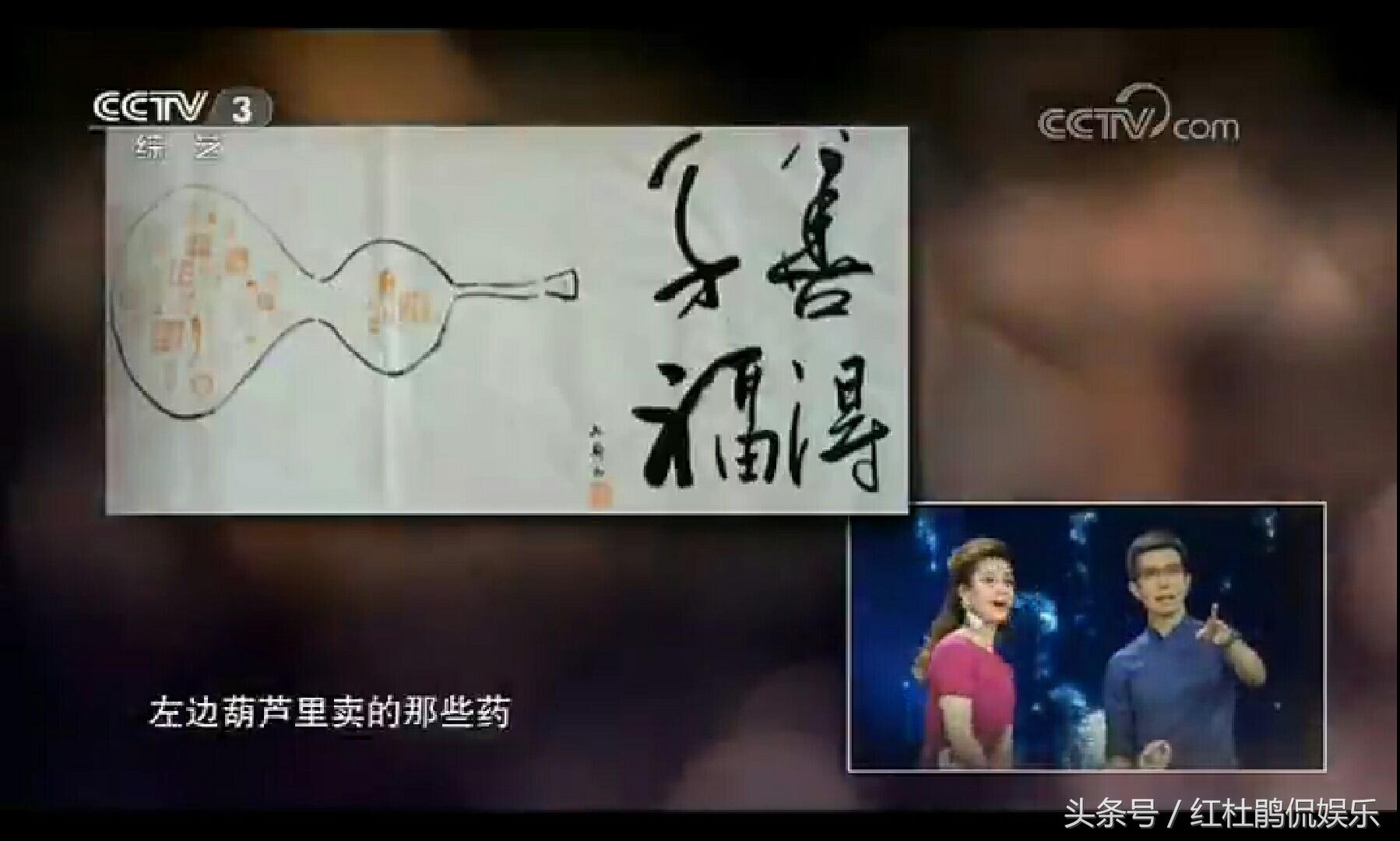 朱广权文静携手综艺首秀,全程高能放飞自我,张口段子笑到肚子疼
