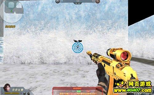 40407:生死狙击黄金鹰眼个人测评