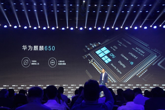 华为荣耀畅玩4C公布,16nm的麒麟650特性如何?检测来啦