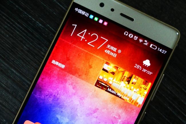 简单拍出徕卡味 华为P9手机评测