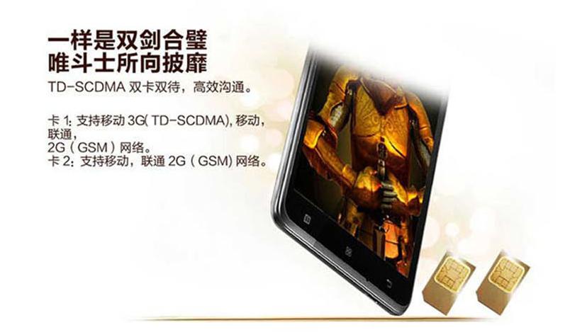 联想s8五折499售:金子格斗士,纤薄大充电电池爽死