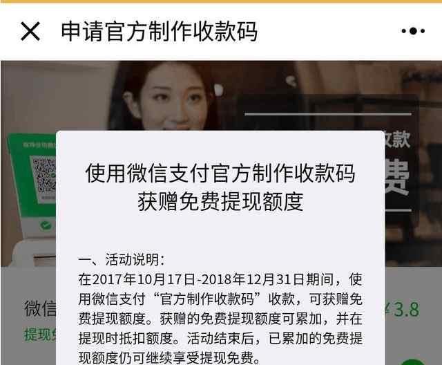 马化腾实锤!微信抢先上线网络版身份证:明年1月正式全国推广
