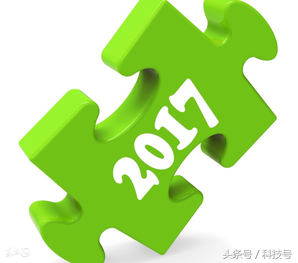2017年度热搜热门关键词大盘点