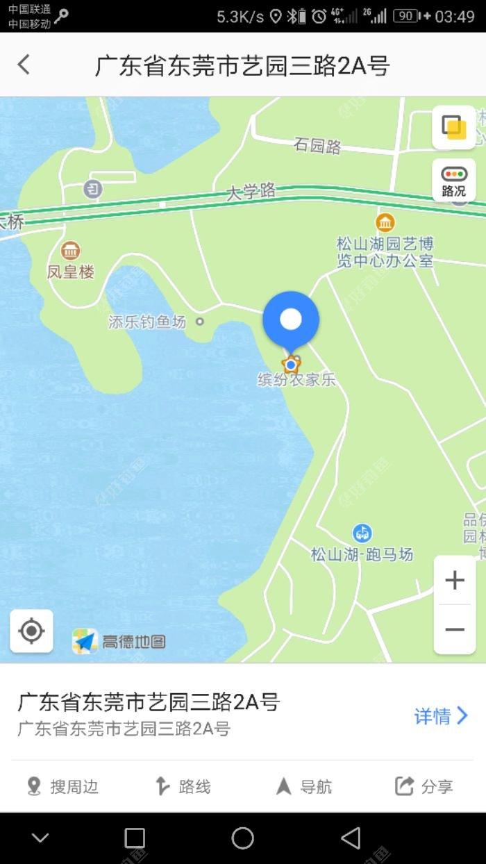 跨年夜之松山湖钓鱼,2018钓鱼生活由此开始……!