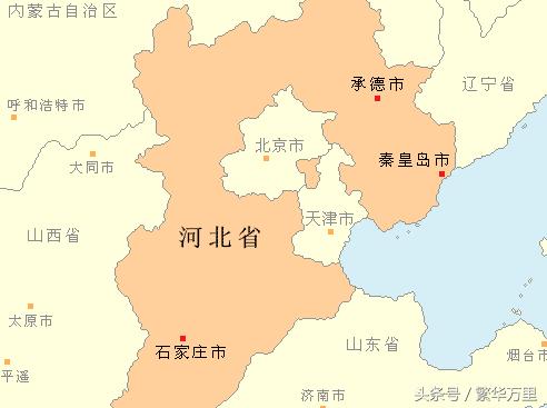 河北省曾经的省会保定,与北京相邻,在近代为何会衰落?