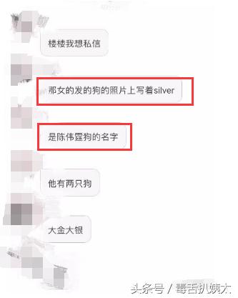 陈伟霆疑似被爆出了新恋情?网友们却发现了更多的蛛丝马迹!