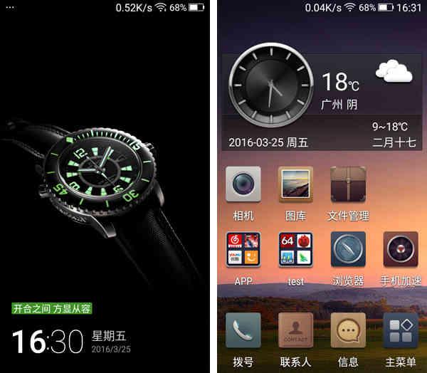 魅族PRO 6/华为P9 近期新上市手机推荐