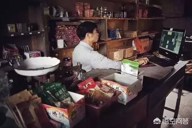 在农村开个小卖铺,2分钟教会你赚钱技巧!