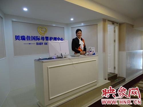 邓州:首家贝瑞佳月子会开业就诊