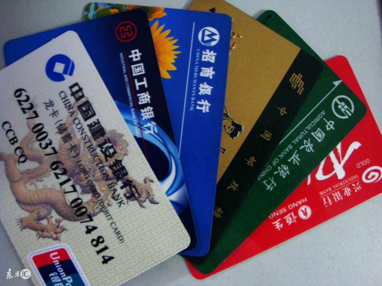 信用卡的正确申请方式
