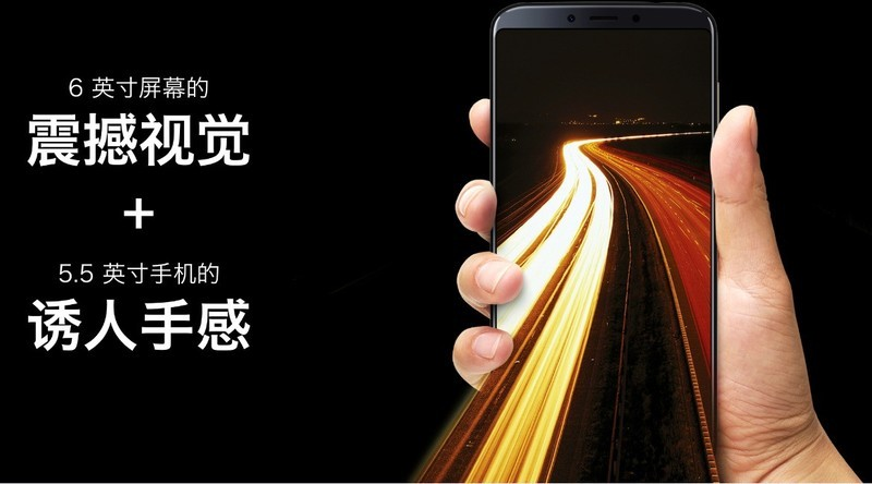 选对不买贵,功能强大全面屏手机甄选6款智能机汇总