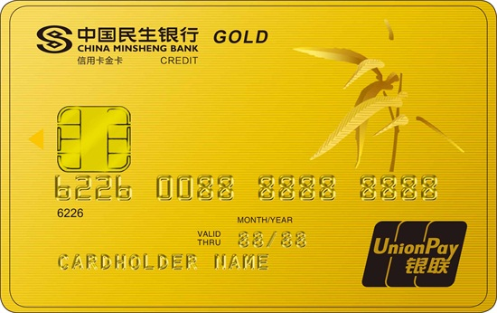 七张快速审批信用卡推荐,最快1分钟通过