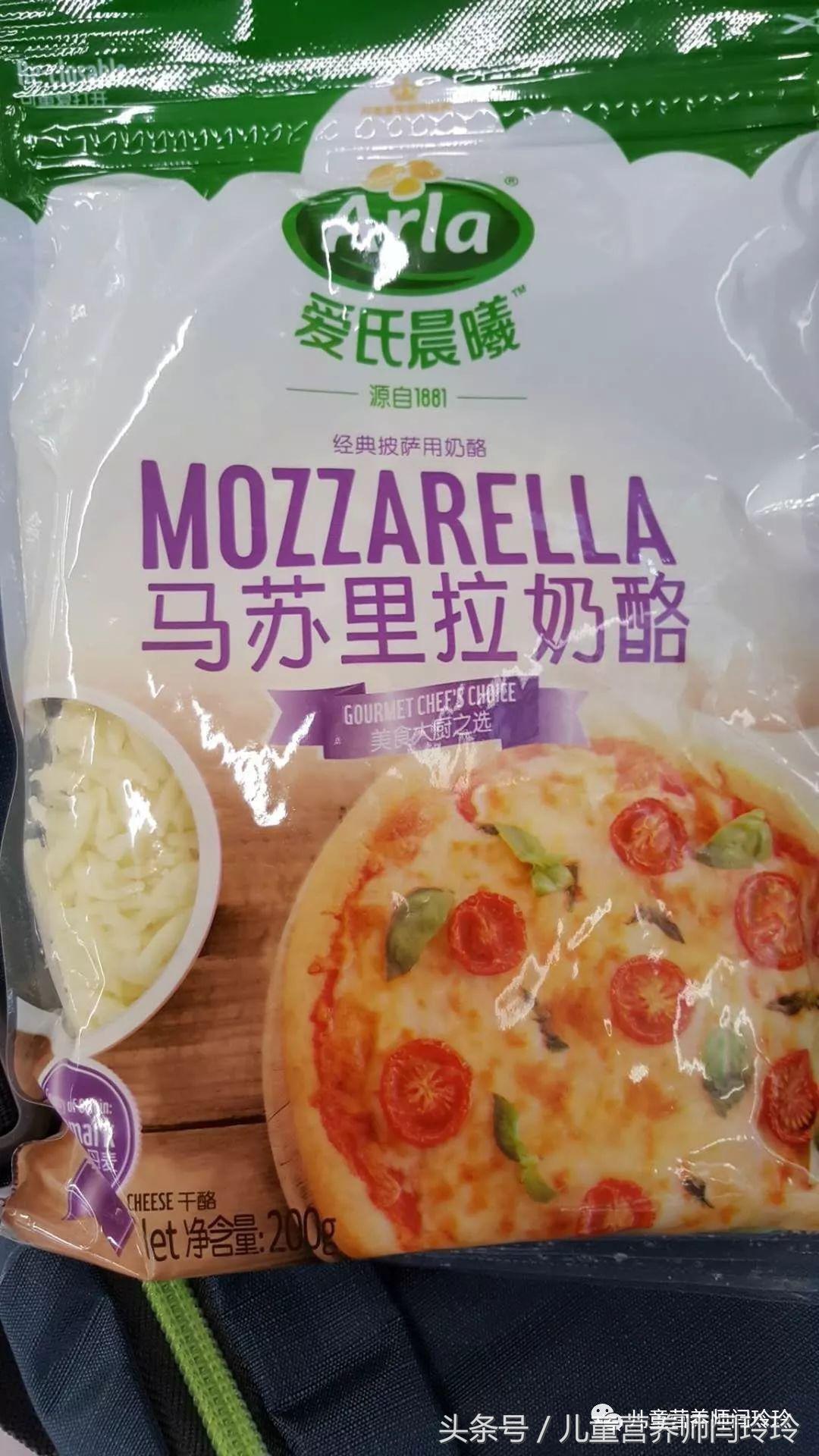 我在超市常买的几款奶酪分享给大家,一起看看如何给孩子选奶酪
