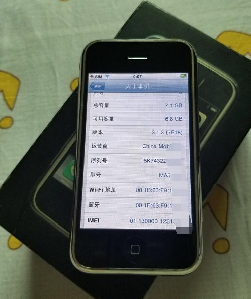网民售卖品相非常好的初代iPhone,开价1200元,非常值得个人收藏吗?