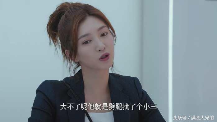 恋爱先生:超六成网友认为罗玥被小三不是她的错,我反对