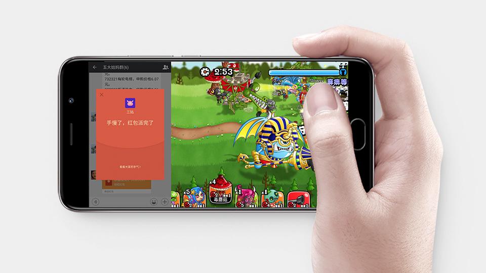玩家新挑选 有 Flyme 游戏模式2.0 扶持的魅蓝S6