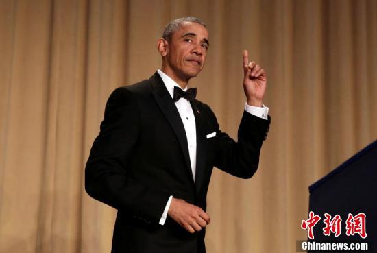 奥巴马的最后一场白宫记者晚宴 致敬科比
