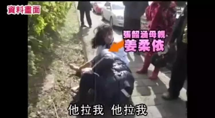 张韶涵又火了?曾让亲妈诬陷,闺蜜猛踩的她,简直被坑惨了!