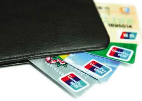 哪个银行信用卡好?