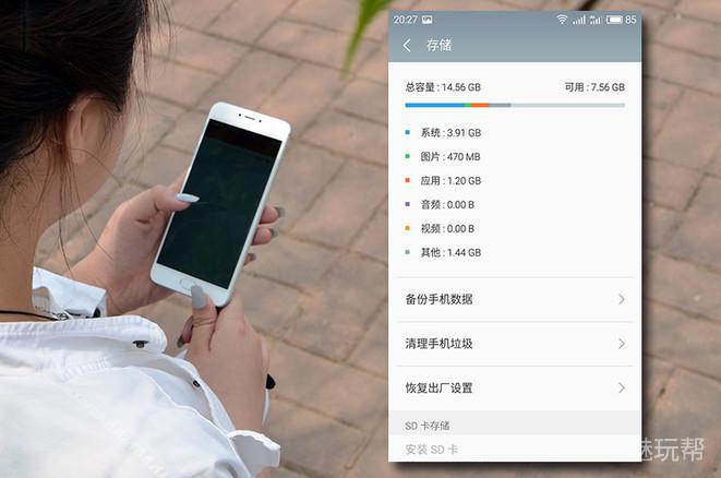 千元最美搅局者,经典简约唯美风格魅蓝Note3测评